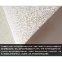 潍坊齐盈防水厂家直销非沥青基自粘胶膜防水卷材