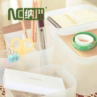 纳川A0178透明塑料磨砂文具收纳盒组合 厂家直销