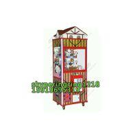 广州西索动漫抓娃娃机厂家直销投币游戏机英伦风娃娃机