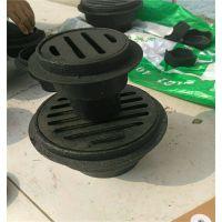 铸铁DN50直通地漏 直通式有水封地漏 友瑞牌铸铁排水管件