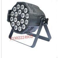 三晞18颗全彩LED帕灯,独有光学系统设计,均匀的色斑效果,你值得拥有