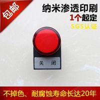 直径22mm扣入式按钮附指示牌按扭金属标牌仪器标牌