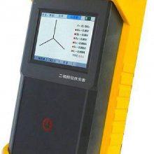 隆回县SF6气体纯度分析仪咨询山东远见