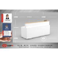 小米木质收银台闪电发货,小米专卖店效果图方案免费提供