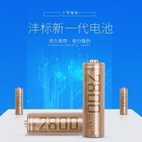 FB/沣标 5号充电电池 电池2800mAh毫安 AA五号镍氢电池批发