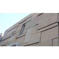 建筑材料gfrc彩板
