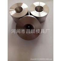 厂直销批发   钻石聚晶拉丝模 高精拉丝模具 CD材质拉丝模具
