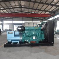 潍柴动力500KW柴油发电机组 静音箱机组 学校备用应急发电机