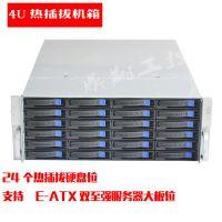 鼎翔工控4U热插拔机箱4U服务器机箱工控机箱24个热插拔硬盘位E-ATX大主板位