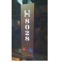 金梅科技酒店触摸功能多合一电子门牌 不锈钢LED发光房号显示牌