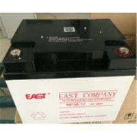 EAST易事特蓄电池NP17-12 12V17AH贫液式铅酸蓄电池
