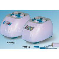 中西(LQS促销)电子甩体温表器 型号:WZR-T2001库号:M402086