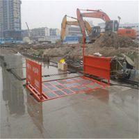 辽源市工地工程车洗车机gb-168