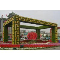 新园五色草立体造型-国庆花坛