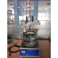 针入度试验器SYP4100