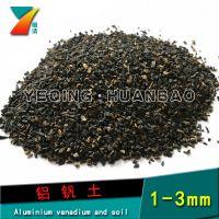 椰清1-3 mm回转窑用铝矾土 生铝矾土熟铝矾土
