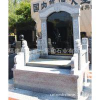 贵州遵义墓碑 经典传统花岗岩石雕墓碑 厂家直销 欢迎来电垂询定