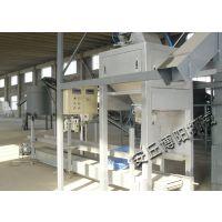 水泥吨袋包装设备、吨袋包装机生产商