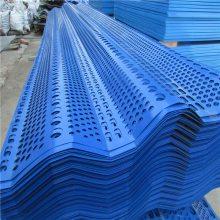 蓝色挡风墙 防风扬尘网 防风盖尘网