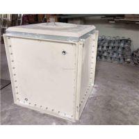 河北淮方玻璃钢水箱 工业水箱价格 消防水箱