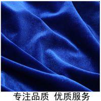 茂顺纺织144F热销3D眼罩布90涤纶10%氨纶金丝绒布 高档窗帘布 玩具抱枕绒面料 吸汗针织服装布