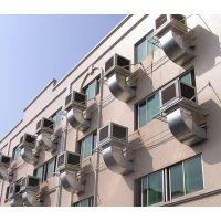 厂房通风降温工程设计安装 厂房制冷 环保空调 降温水帘