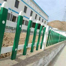绿化带PVC草坪护栏 电力变压器护栏 花池低矮围栏