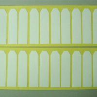 厂家直销PET扩散膜 乳白半透明扩散膜 背光源专用均光纸