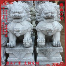 石雕北京狮 仿天安门狮子 镇宅辟邪门口装饰花岗岩狮子摆件