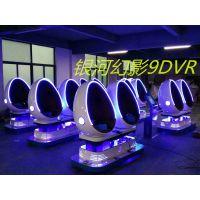 【银河幻影9DVR】9DVR游戏设备价格9DVR游戏设备厂家