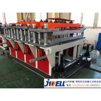 金纬机械品牌WPC木塑锁扣地板设备及SPC或WPC地板基材设备价格图片
