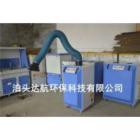 有机废气处理设备移动式旱烟净化器厂家直销