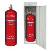 北京柜式七氟丙烷自动灭火装置直销