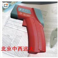 中西(LQS)红外线测温仪 型号:WB88-SL-305库号:M320572