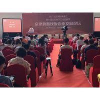 2019北京国际餐饮食材及品牌加盟连锁展览会【餐饮食材展】