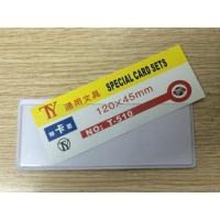 插袋PVC软磁冰箱贴 可插式橡胶磁相框相片袋 磁铁标签框文件框 磁性标价牌价格牌 相夹