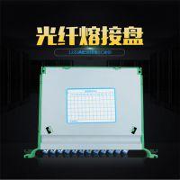 华伟12芯一体化熔纤盘SC方头束状光纤尾纤接ODF光交箱用迷你小款满配