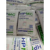 东光品牌纤维素出厂价格高质量有保证