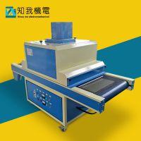木门紫外线固化机大功率木工家具紫外线固化uv漆uv机现货