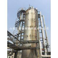 复合光催化装置,龙安泰废气治理专业服务