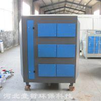 现货供应 活性炭吸附箱 工业废气吸附设备 VOC废气净化器