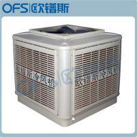 福州空调,欧镨斯,水冷式空调