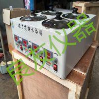 供应金坛良友HCJ-4C水浴磁力搅拌器 恒温测试水浴磁力搅拌器 四仓磁力搅拌水浴锅