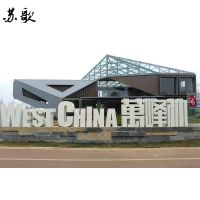 贵州集装箱商业中心专业设计 多功能集装箱房可定制 节能环保