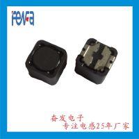 汽车电感定制厂家 定制CDRH124,125,127各类大率功电感