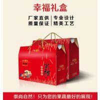 通用年货坚果包装盒礼盒批发干果纸盒手提年味腊味礼品盒批发