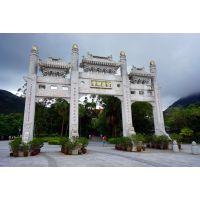 广东清明门牌坊的历史与特色讲究有哪些--顺利石雕厂。