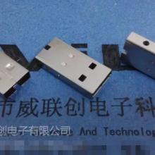 USB A公外壳 黑骨架方孔铁壳(长:25.4,宽:12.0,高:4.50)U盘外壳