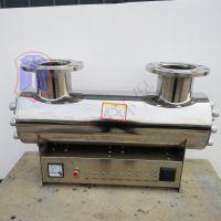 净淼厂家定制实验室专用紫外线消毒器