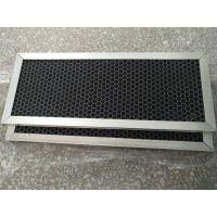 厂家直销中央空调过滤蜂窝活性炭滤网